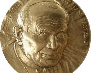 Św. Jan Paweł II, odlew, 18cm