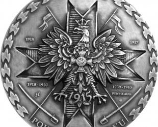 Tadeusz Tchórzewski - 100-lecie 1 Pułku Ułanów Krechowieckich im....