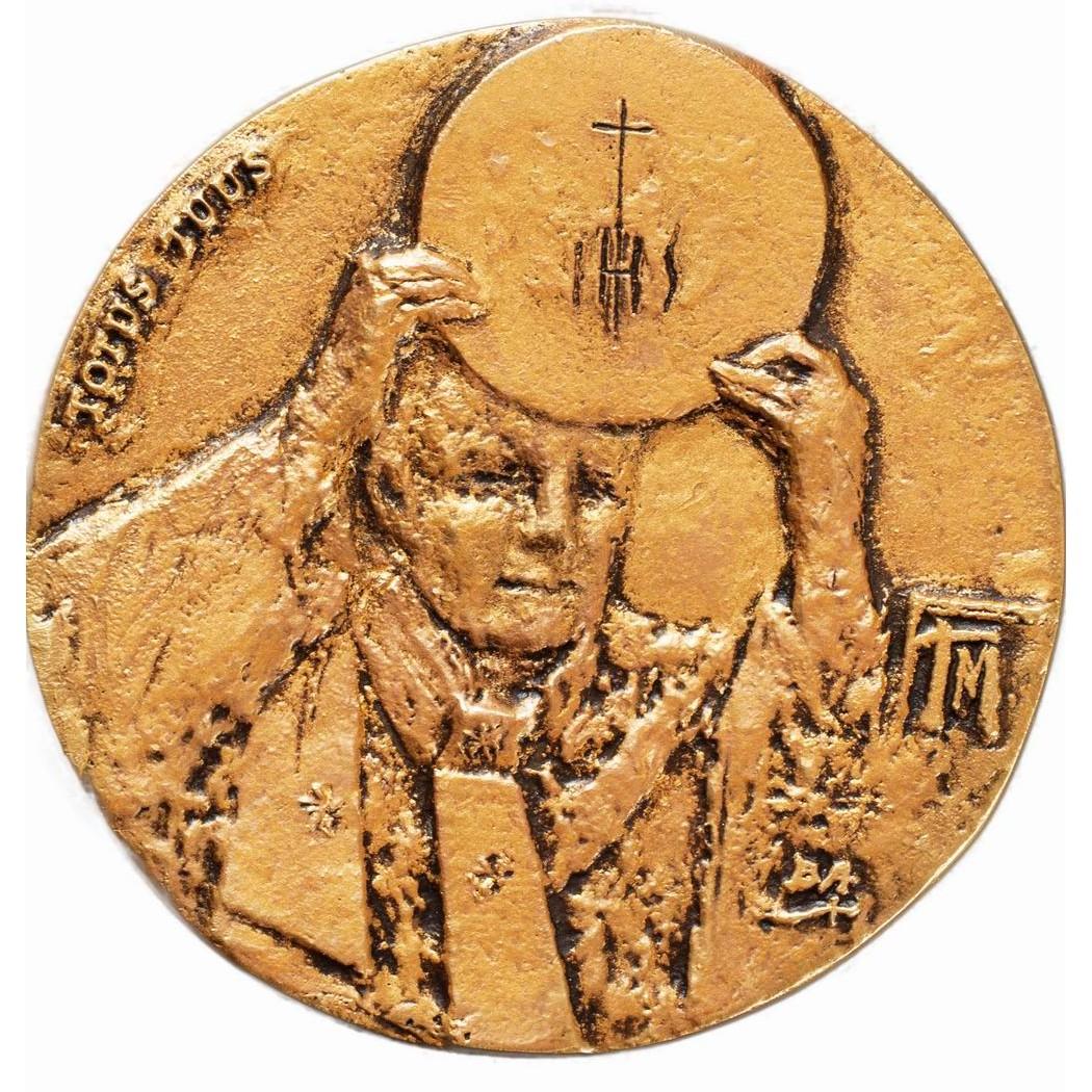 Józef Stasiński, medal dwustronny (awers), lany, miedź, Φ 80 mm, 2007 r.