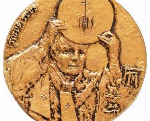 Józef Stasiński, medal dwustronny (awers), lany, miedź, Φ 80 mm,...