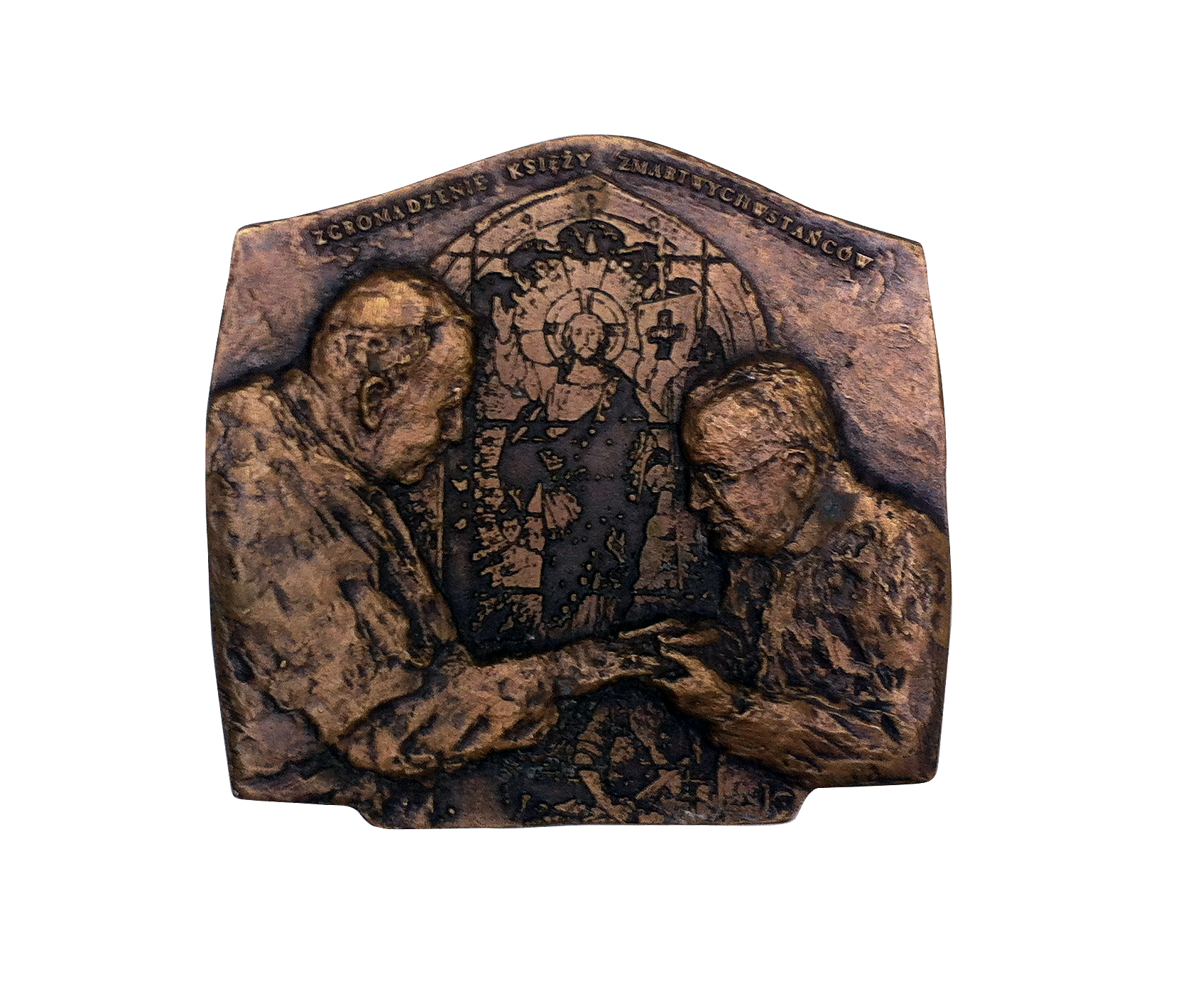 DEO GRATIAS, brąz, 14,6 x 15,6 cm, 2000