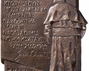 Grzegorz Niemyjski, plakieta jednostronna - brąz, 175 x 120 mm