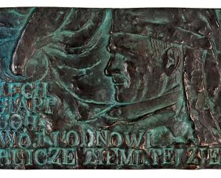 """Jerzy Filip Sztuka - """"Niech zstąpi Duch Twój"""", brąz patynowany, 165..."""