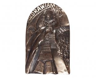 """Zofia Bilińska - """"Habemus Papam"""" (rewers) , brąz patynowany, 128 x..."""