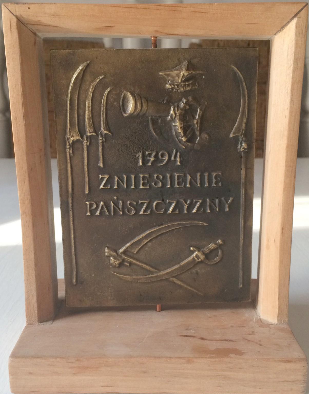 Łęski Paweł - Tadeusz Kościuszko (rewers), mosiądz, 10x14 cm, 2016