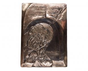 """Zofia Bilińska - """"Niech zstąpi Duch Twój"""", brąz patynowany, 165 x..."""
