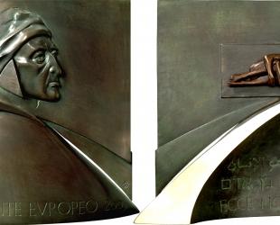 Dante 2003 (240 x 210 mm)