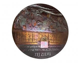 """Ryszard Stryjecki - """"Wolność jest nam zadana"""" (rewers) - brąz..."""