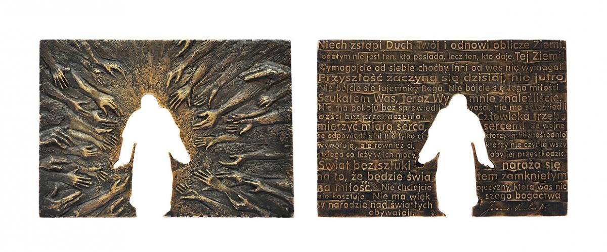 """Krzysztof Pabiańczyk - """"Światło"""", brąz patynowany, 145 x 102 mm"""
