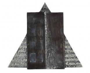 """Magdalena Schmidt-Góra - """"In via"""" (awers), cynk patynowany, 160 x..."""