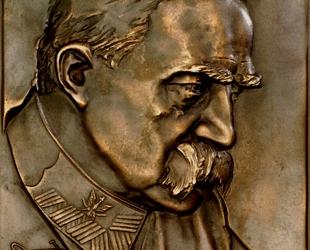 Marszałek Józef Piłsudski, plakieta lana, brąz, 230 x 170 mm