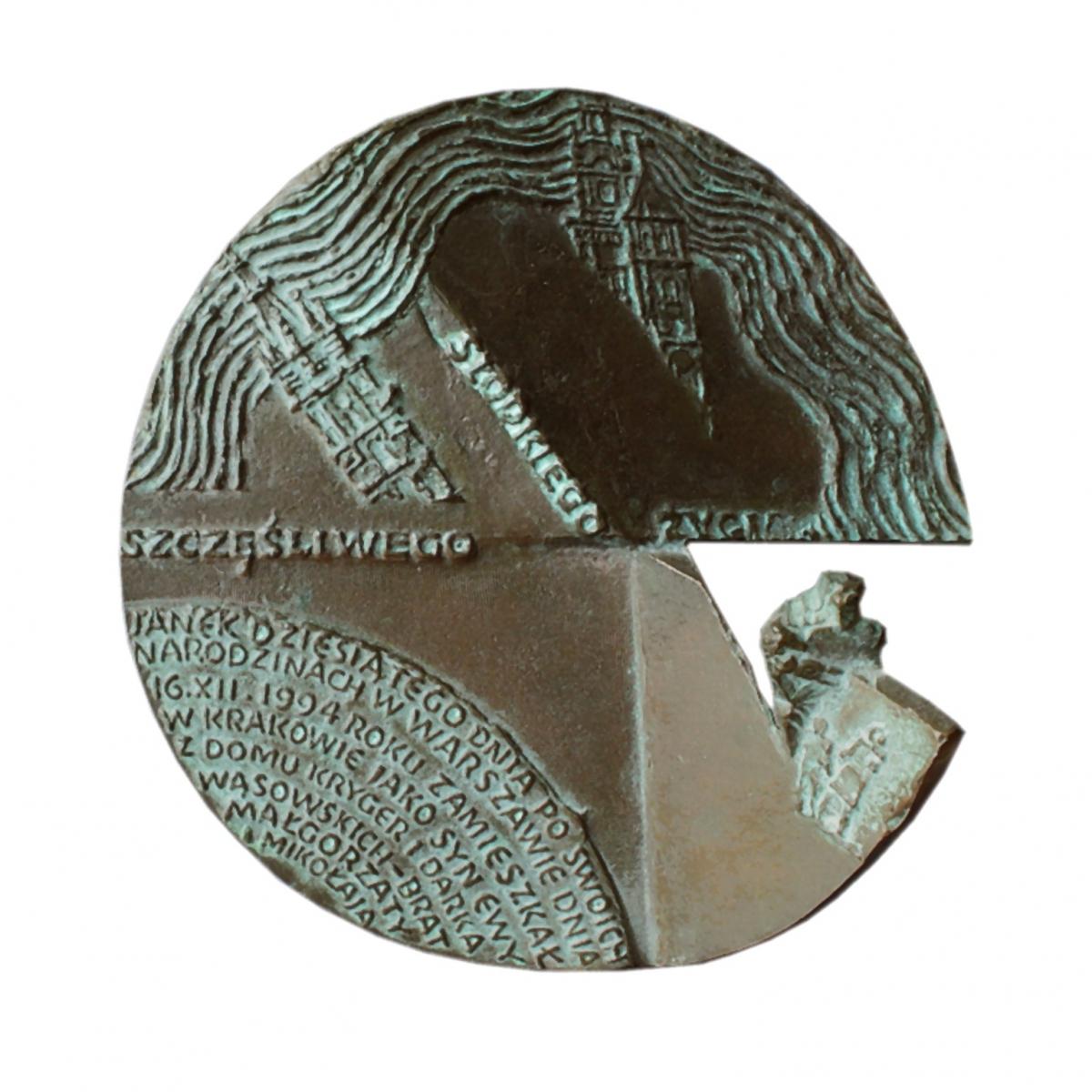 Wąsacz Józef - Z cyklu Kraków - Słodkiego szczęśliwego życia, brąz, 14,4 x 7,3 cm, 2001