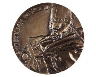 """Ewa Janus - """"Evangelium Vitae"""" (awers), brąz patynowany, Φ 98 mm"""