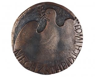 """Czesław Jałowiecki - """"Niech zstapi Duch Twój"""" (rewers), brąz..."""