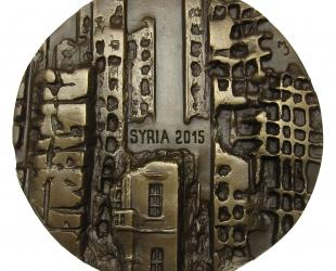 Jammoul Majid - Syria 2015, brąz, 14 cm, 2015