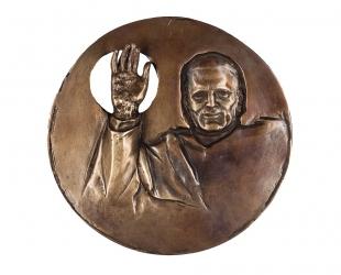 """Bronisław Krzysztof - """"Mój Jan Paweł II"""", brąz patynowany, Φ..."""
