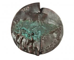 """Anna Popowicz - """"Sursum corda"""", brąz patynowany, 130 x 133 mm"""