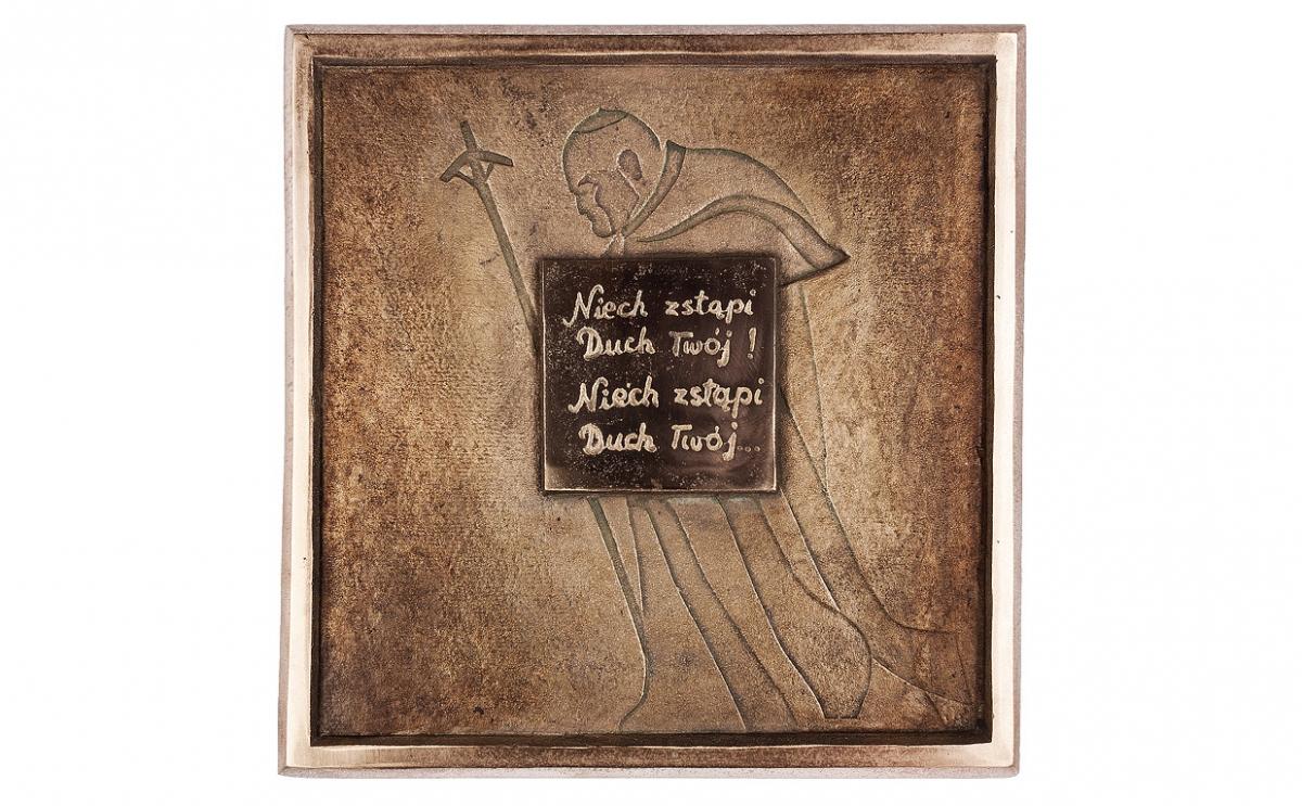 """Stanisław Słonina - """"Mój Jan Paweł II"""" (II), plakieta dwuczęściowa, brąz patynowany, 176 x 176mm"""